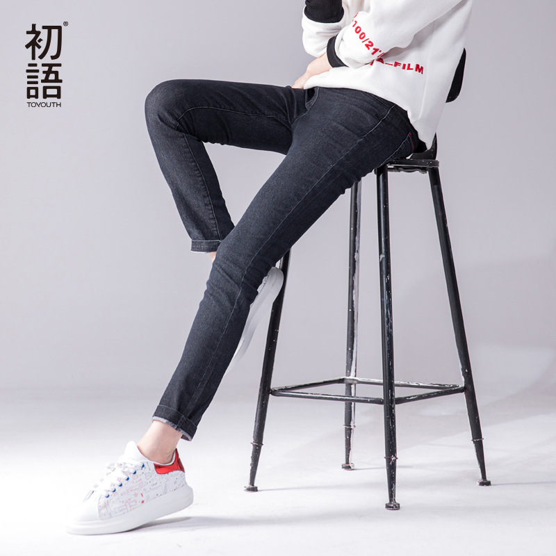 Toyouth Autumn Women Jeans Elastic Waist Slim Pencil Pants Female Solid All-Match Basic JeansОдежда и ак�е��уары<br><br><br>Aliexpress
