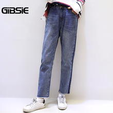GIBSIE Plus Size Women Clothing 5XL 4XL XXXL New Arrival Women Jeans Korean Ladies Casual Demin High Waist Straight Jeans(China)