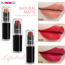 5pcs/lot MYG Brand High Quality Matte Lipstick Makeup Long Lasting Moisturizing Smooth Nutritive Stage Lip Tint Free Shipping(China)
