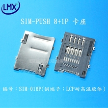 Free shipping 30pcs/lot SIM KLB 8+1p PUSH clamshell card connector copper terminal LCP high temperature resistance