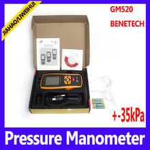 pressure manometer GM520 handheld digital differential pressure gauge meter  with 11 units to select BENETECH Brand