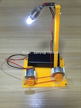 Mini power lighting system power generation table lamp DC motor experimental small model assembly educational toys