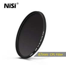 NiSi 67mm CPL Dus Slim Professional Ultra Thin C-PL Filter Polarizer Filter 67mm Circular Polarizer Filter Free Shipping(China)