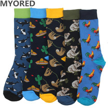 MYORED 5pairs/Lot fashion mens combed cotton long socks men socks set colorful funny happy socks wedding sock business sock gift(China)