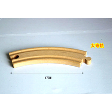 D541 Free shipping curved wooden rail bulk Ju wood is suitable for small wooden Thomas train series series 2pcs/LOT