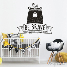 Be Brave Wall Decal Cute Tribal Bear Wall Sticker For Kids Room Baby Bedroom Decor Nursery Bear Decal Vinyl Tattoo Stickers A739(China)