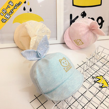 The Korean version of the new summer Baby Hat children rabbit ears Cap Cotton Baby sun visor peaked cap