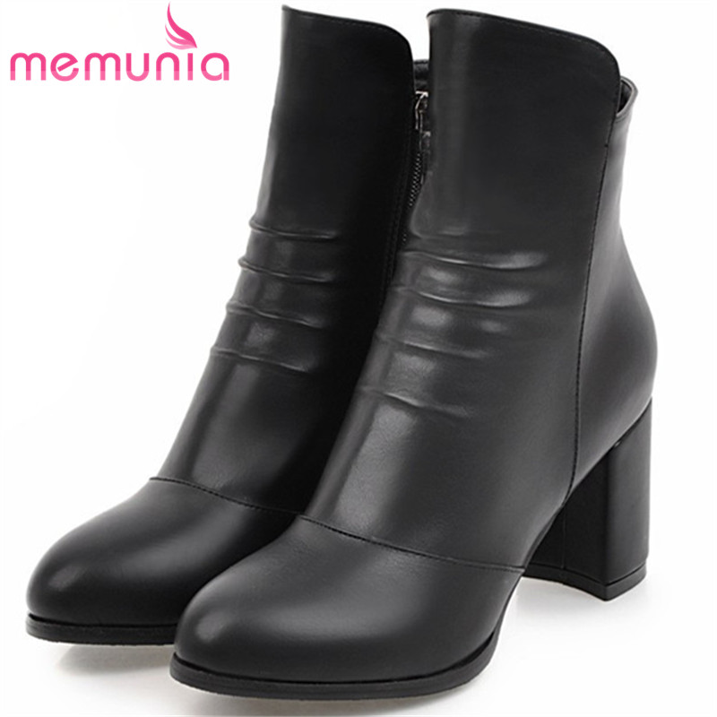 MEMUNIA black beige women boots fashion zipper round toe new arrive ladies boots square heel autumn winter ankle boots big size<br>