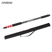 Andoer TP-3000C Portable Carbon Fiber 4-Section Microphone Pole Handheld Sound Recording Grip Support Rod Flash Light Boom