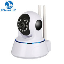 HD 1080P 2.0MP Mini Wireless WiFi P/T Security IP Camera Night Vision Audio IR-Cut Wi-Fi P2P CCTV Network Indoor Baby Monitor