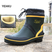 YIDAKU Men Low To Help Short Tube Rain Boots Spring Autumn Fishing Water Flat Shoes Male Fashion Waterproof Anti-skid Rain Boots(China)