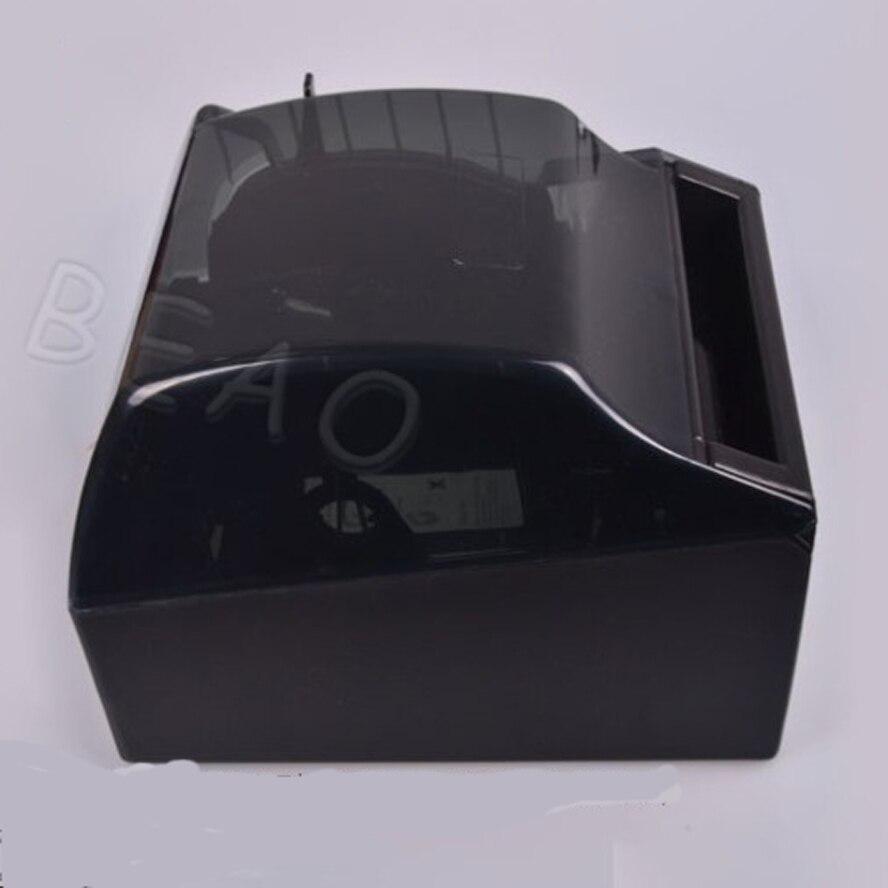 paper dispenser 6121 (8)