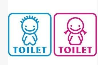 Girls wall stickers