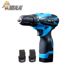 16.8v Adjustable speed household Cordless Electric Drill precision hand electric Screwdriver gun thium-ion Battery*2 Power Tool