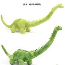 1pcs 80cm simulation Green long neck Dinosaur Plush Toy Kids Educational Sleeping Appease Stuffed Doll Birthday Gift