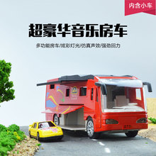 2pcs/set RV Bus Toys Metal Alloy Diecast Toy Car Model Miniature Scale Model Sound and Light Emulation Electric Cars
