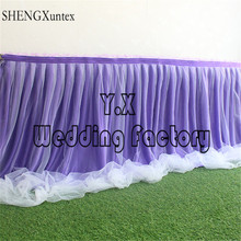 Ice Silk Table Skirt With Tutu Swag Drape For Wedding Event Decoration(China)