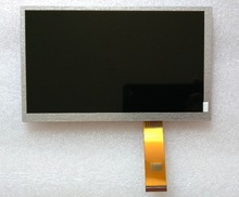 Hanstar 8' inch high brightly 600CD 1024 600 carpc LCD panels Can be used with USB capacitive touch screen(China)