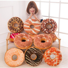 Soft Plush Pillow Stuffed Seat Pad Sweet Donut Foods Cushion Case Toys Pad Sweet Donut