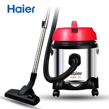 Haier T3143R Genuine Dry and Wet Blowing Vacuum Cleaner Commercial Barrel High Power Strong Super Sound-off Handheld Cleaners(China)