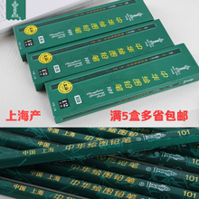 Free shipping CHUNG HWA 101 drawing pencil primary school students pencil child hb 2h 2b hexagonal rod pencil