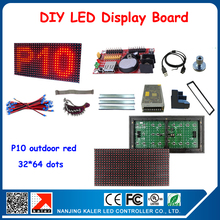 Free shipping 4pcs red color p10 led modules +control card+magnets+frame+power supply+all cables advertising screens led outdoor(China)