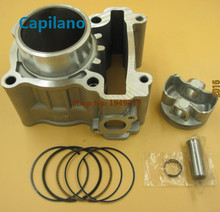 motorcycle cylinder kit engine block kit with piston LC125 for yamaha in modified big bore 54mm