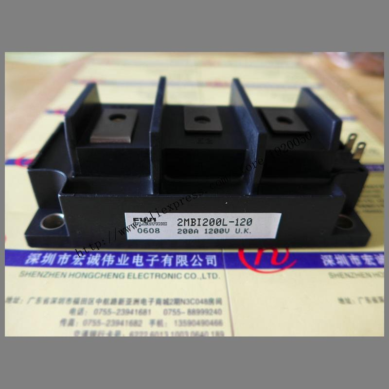 Cheap 2MBI200L-120  supply module Welcome to order !<br>