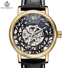ORKINA Watch Men Skeleton Automatic Watches Russian Mechanical Hand Wind Transparent Watches Leather Strap Man Watch(China)