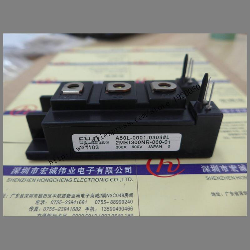 2MBI300NR-060-01  module Special supply Welcome to order !<br>
