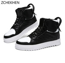 Calle Hip Hop danza papá zapatillas justin Zapatos mixto color zapatos  plataforma aumento hombres altos Tops d1ad02c1717