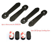 4PCS 4mm Thickness Carbon Fiber Arm Replacement for ZMR250 V2 FPV FPV Drones accessories + 3M Gyro Mounting Pad