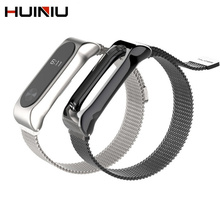 Buy Xiaomi Mi Band 2 Replacement Metal Leather Strap Xiaomi 2 Wristband Silicone Belt Miband 2 Bracelet wrist strap for $8.09 in AliExpress store