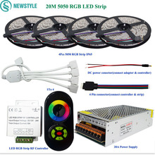 SMD 5050 RGB LED Light Waterproof/Non waterproof LED Strip DC12V 60led/m 20M 15M 10M +RF Remote Controller +12V Power Supply