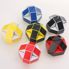 24 Blocks Original Ruler Magic Cube Puzzle Shengshou Magic Ruler Cube Snake Twist Puzzle Educational Toy for Children 6 Colors