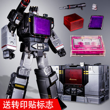 Transformation THF-01B metal part Soundblaster Black mp13 Soundwave figure toy(China)