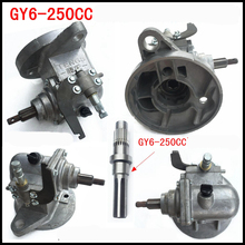 GY6 250CC Go Kart Karting ATV Motorcycle Scooter Reverse Gear Transmission Box Parts