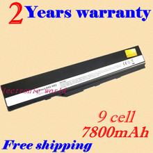 JIGU NEW 6600 mah Laptop battery A32-N82 A42-N82 For Asus N82 N82JG N82JQ N82JV N82J N82E N82EI