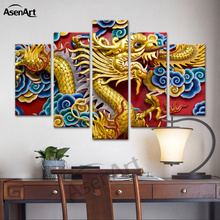 Wall Art 5 Panel Canvas Painting China Dragons Modern  Artwork Prints Posters  for Living Room Bedroom  Pictures Home Decorative