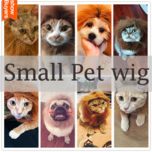 Cat Funny Wig lion headgear hat for cat samll dog collar wig warm cat supplies accessories Halloween costume pet jewelry