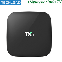 With Malaysian Singapore Indonesian indo chs tv channel malaysia iptv VOD list my iptv APK + smart Android Set top box 4K ip tv