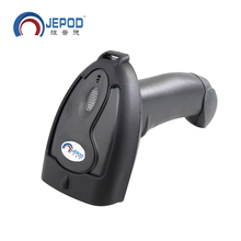 JP-B1 Low Price Laser Barcode Scanner Cheap Portable USB Wired 1D Cable Reader Bar Code for POS System Supermarket(Hong Kong)