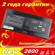 2800MAH Laptop Battery For HP ProBook 5310m 5320m HSTNN-DB1L HSTNN-SB0H 538693-271 580956-001 AT907AA BQ352AA FL04(China)