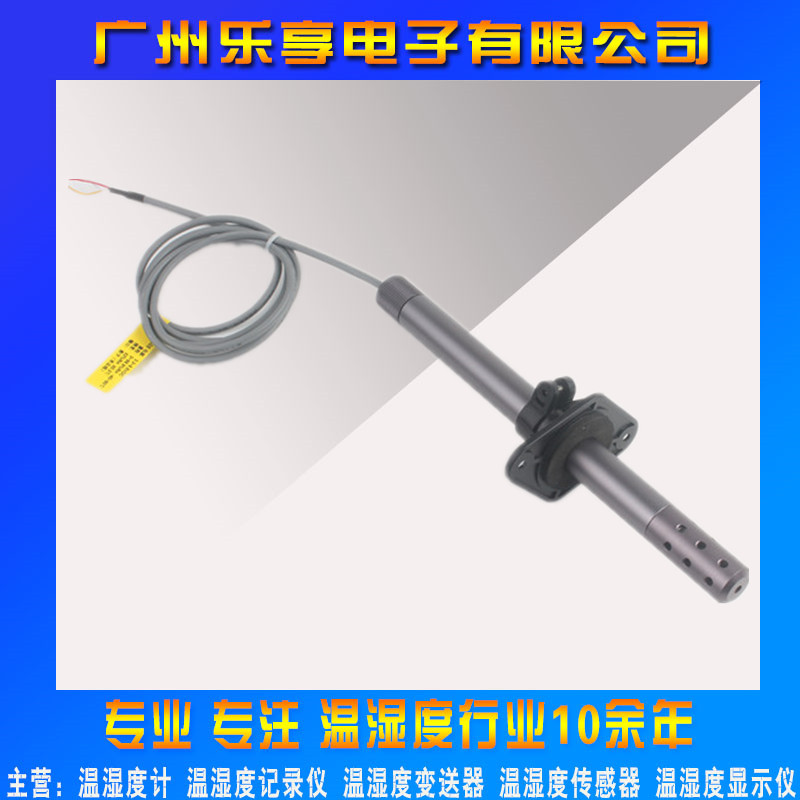 AM2305A temperature and humidity sensor high temperature probe high precision humidity module import chip high stability<br>
