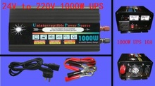 UPS 1000W DC 24V to AC 220V 50HZ Portable Car Power Inverter with battery charging function(China)