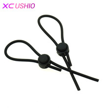 1pair/2pcs  Adjustable Male Penis Extender Cock Rings Time Delay Ejaculation Penis Stretcher Accessories Product Toys for Men