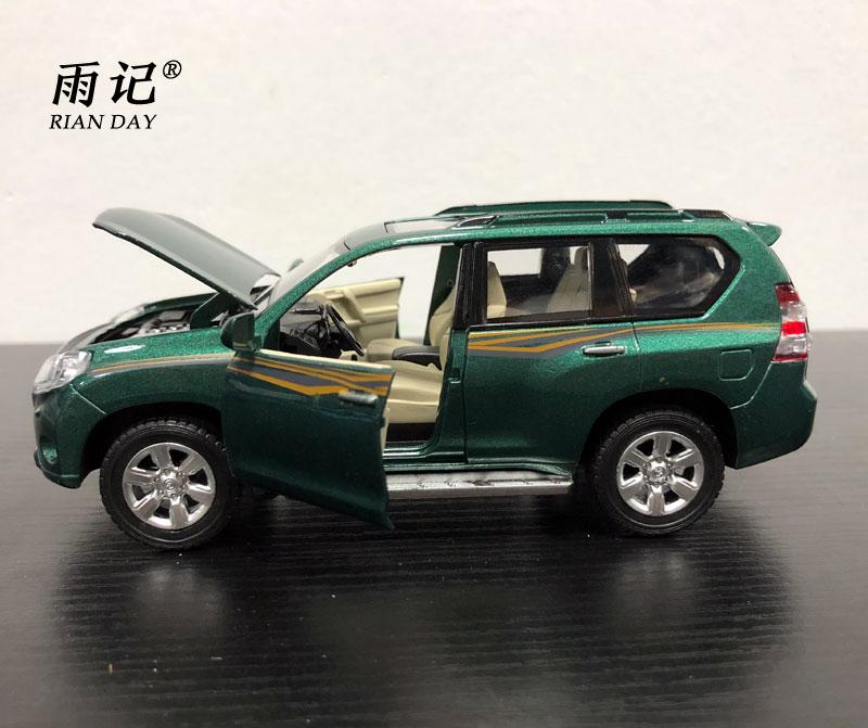 Toyota Prado (7)