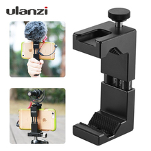 Ulanzi Smartphone Tripod Mount Aluminum Metel Universal Smart Phone Tripod Adapter Handle Grip Holder for iPhone 7 Plus Android(China)
