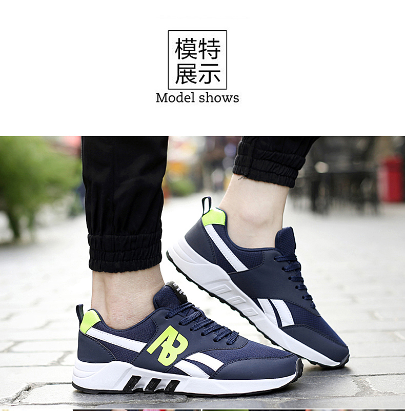 17New Brand Summer Sports Racer Men Running Shoes Breathable Men's Athletic Sneakers zapatillas Jogging outdoor Shoes hombre 17