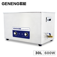 Ultrasonic Cleaning Machine Window Hardware Oil Lab Equipment Auto Parts Washing Heater 30L Mainboard Ultrasound Bath Timer